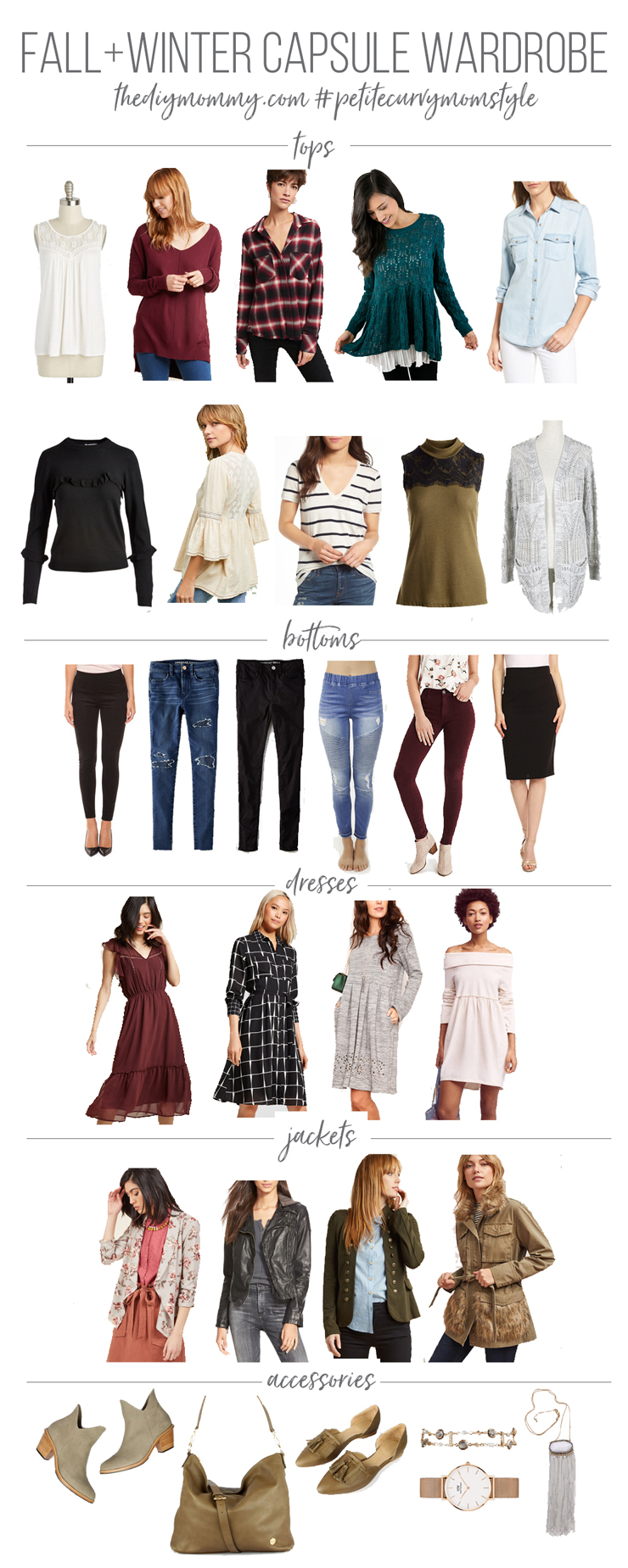 2017 Fall & Winter Petite Curvy Mom Style Capsule Wardrobe